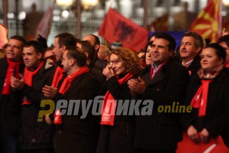 Вечер како создадена за оставки на Бихаќка