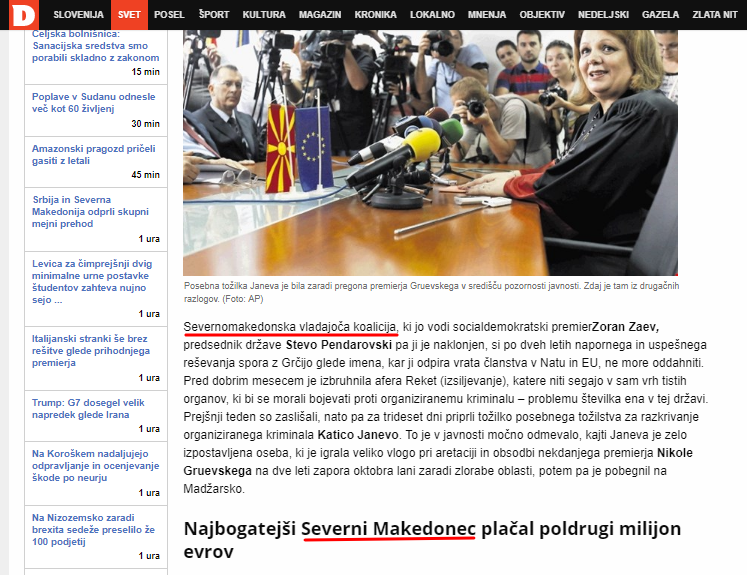 """Кој лажеше за """"Северни Македонци"""", """"Република"""" или Димитров, министерот """"северномакедонски""""?"""