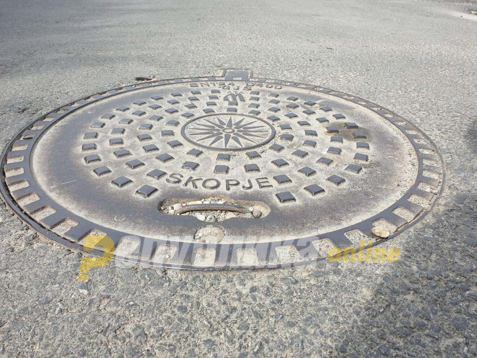 Пронајдено решение: Еве што ќе стои на шахтите наместо Сонцето од Кутлеш