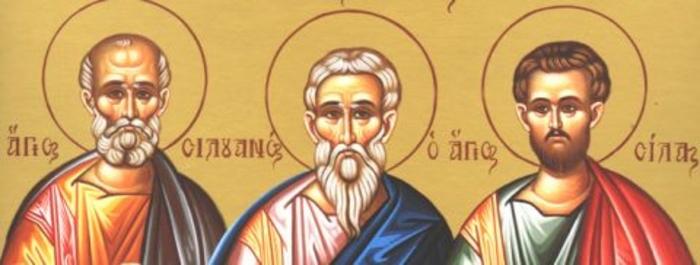Денеска е Св. апостоли Сила, Силуан, Крискент, Епенет и Андроник