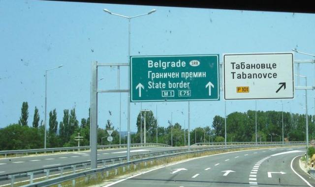 Унгарец починал во автобус на ГП Табановце