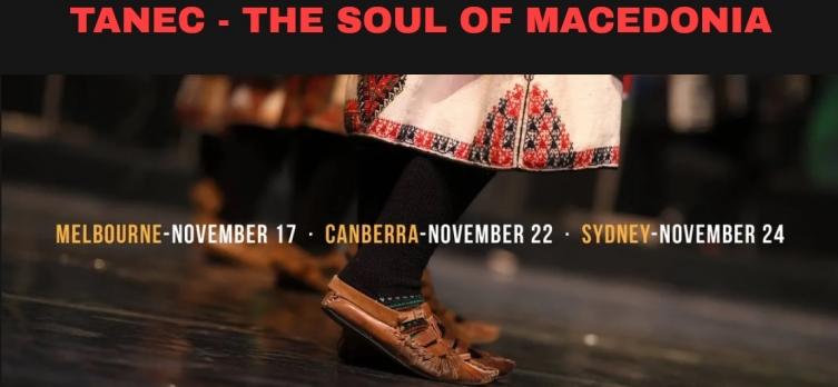 """Македонците од Австралија повикуваат на бојкот на концертите на """"Танец"""""""