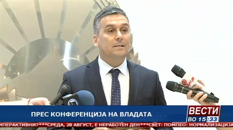 Влада: Ќе се залагаме борбата против криминалот во сите облици да продолжи