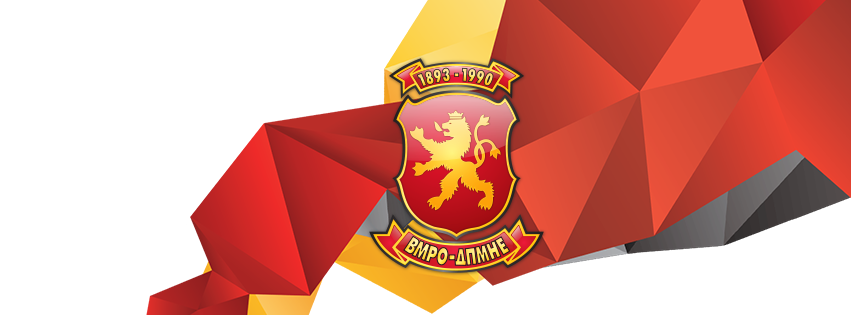 ВМРО-ДПМНЕ ги осудува навредите од Заев кон новинари и врз основа на сексуална ориентација