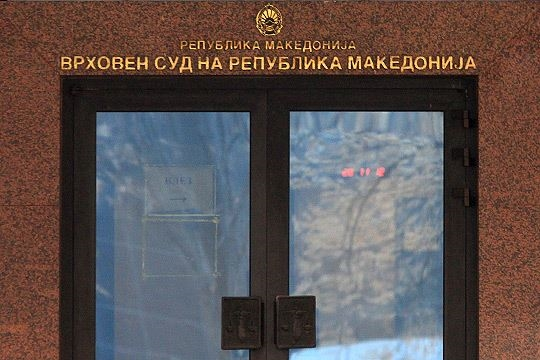 Во Врховен не е пристигнато решението на Кривичниот суд за Томор Морина