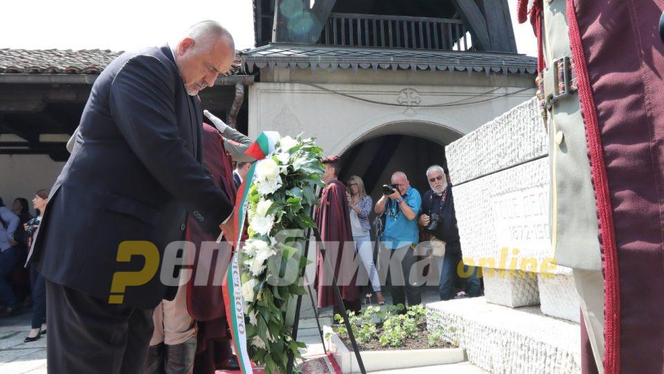 Борисов: Денеска се одбележуваат 118 години од трагичната смрт на големиот бугарски револуционер и македонски војвода Гоце Делчев