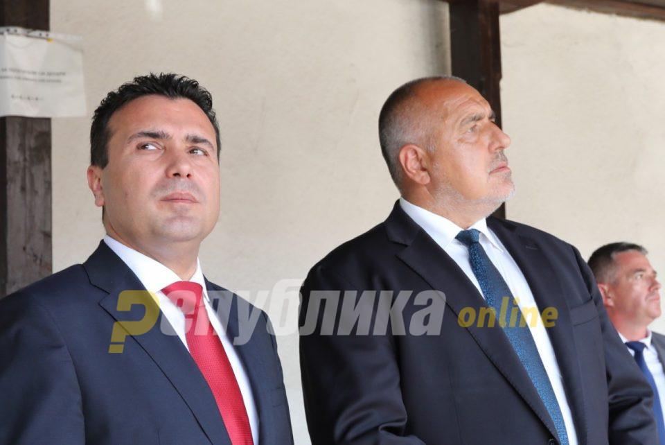 Заев: Сѐ поизвесно е дека Бугарија ќе нѐ блокира