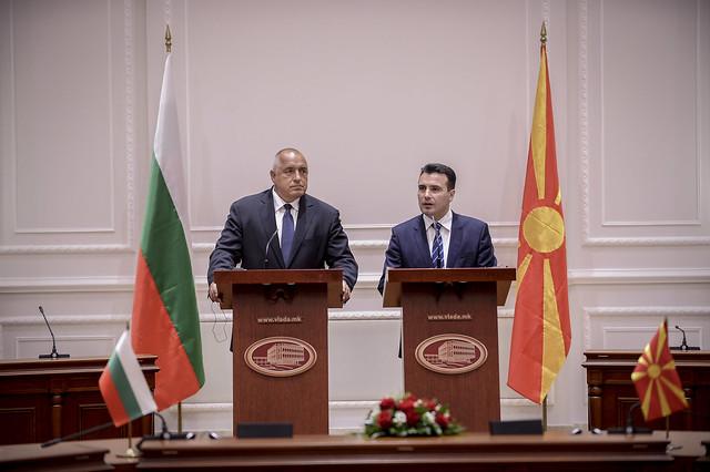 Влада: Разочарани сме од одлуката на Бугарија, што не е во согласност со Договорот за пријателство