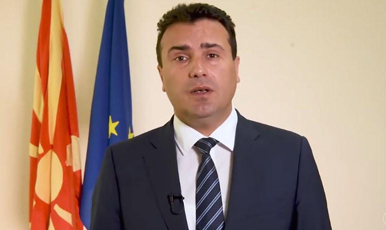 Честитка од Заев за Денот на АРМ