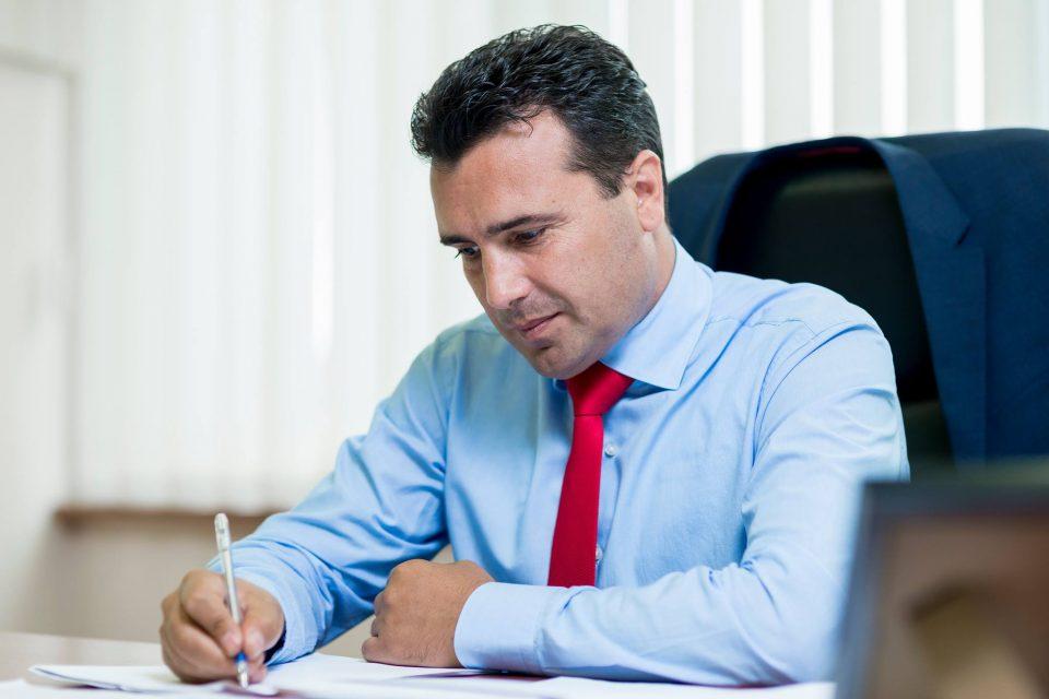 Заев: Благодарение на Глигоров граѓаните на Северна Македонија се движат по јасно трасиран пат