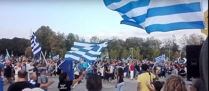 Десничари, националисти и Златна зора во Солун на протест бараат поништување на Договорот од Преспа