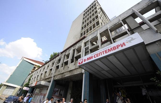 """Нов напад врз доктори: Персоналот на болницата """"8 Септември"""" на итен протест"""