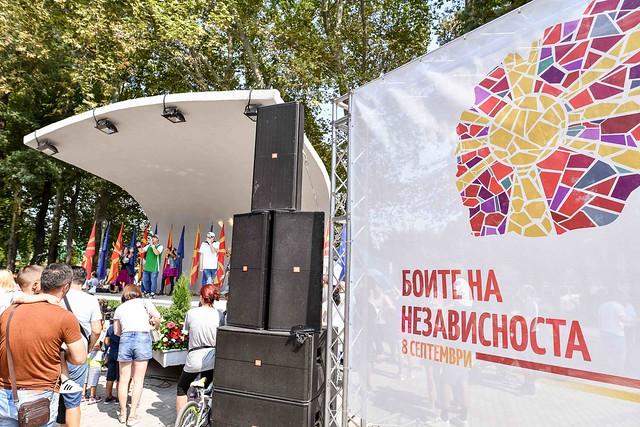 """Неморално е да ја фарбате историјата пред очите на оние кои на 8 септември 91 биле на бината на плоштадот """"Македонија"""""""