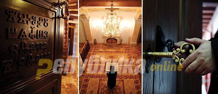 Со вечерна богослужба почнува одбележувањето на 1.000 години Бигорски манастир