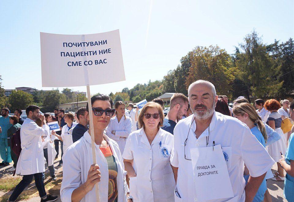 Филипче го поддржа протестот на лекарите: Со насилство не се постигнува ништо
