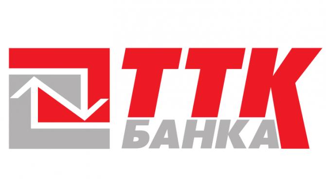 Успешна прва емисија на корпоративната обврзница на ТТК Банка АД Скопје