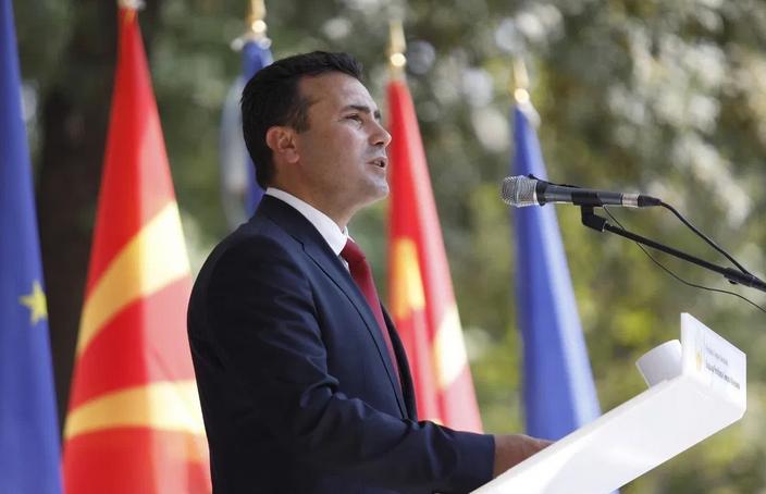 Грција ќе не поддржи за отворање на пристапните преговори со ЕУ