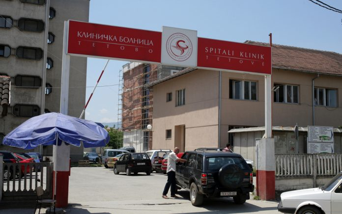 Лекар нападнал пациент во Tетовската клиничка болница