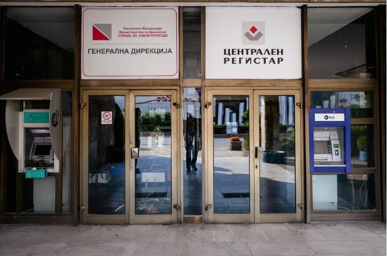 Стаменковска-Стојковски: Директорката на Централен регистар да поднесе оставка