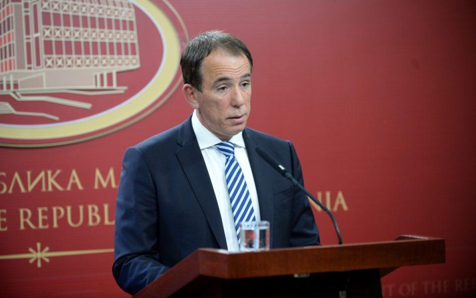 Антикорупциска отвори предмет за именувањата на директори во ФЗОМ
