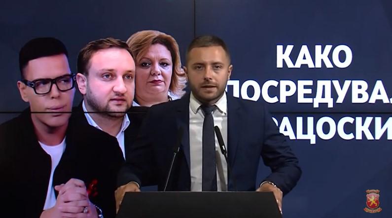 Арсовски: Ајде Кирацовски, биди мажиште!