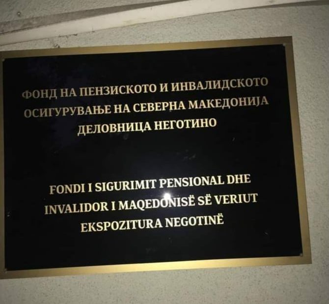 republika.mk