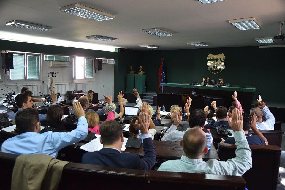 Советниците во Град Скопје изгласаа Градска куќа да се продаде