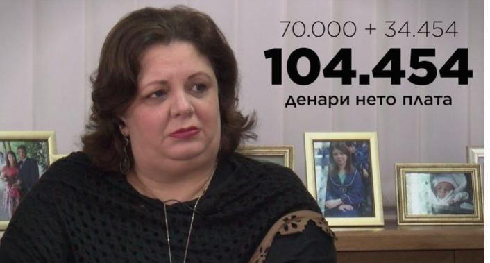 Јанева земала 105.000 денари плус таен надоместок
