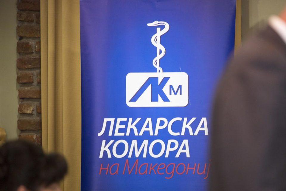 Лекарска комора: Против насилниците во здравствените установи да се презмат наjостри санкции