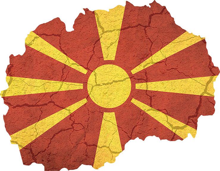 Македонија – поробена
