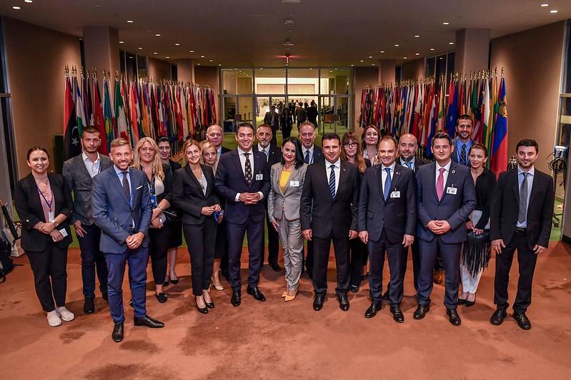 """""""Алфа"""": Луксузите на македонската делегација во Њујорк"""