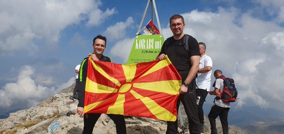 Мицкоски од Кораб: Среќен роденден, Македонијо!