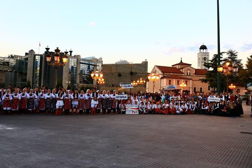 """Скопје е домаќин на Меѓународниот детски фолклорен фестивал """"Оро без граници"""""""