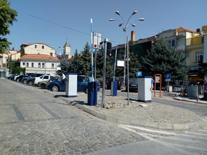 Од денеска паркингот се плаќа и во Битола