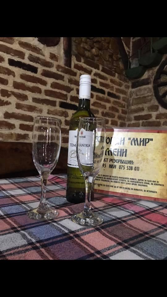 """АХВ: Во ресторанот """"Мир"""" во Прилеп јадете на своја одговорност"""