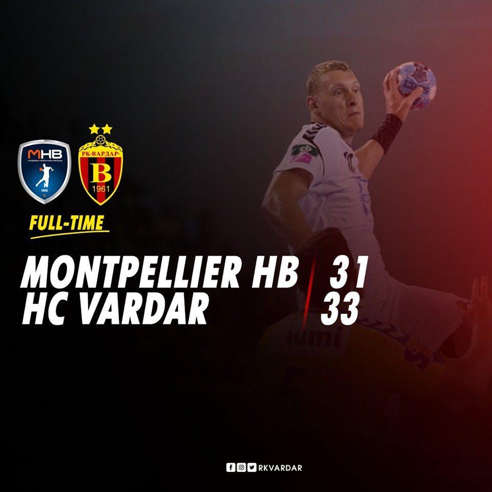 Вардар со победа против Монпелје ја отвори новата сезона во ЛШ
