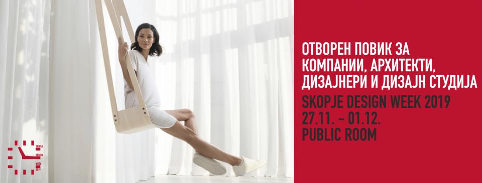 На 9. издание на Неделата на дизајн во Скопје приоритет ќе имаат производи кои се еколошки и економични