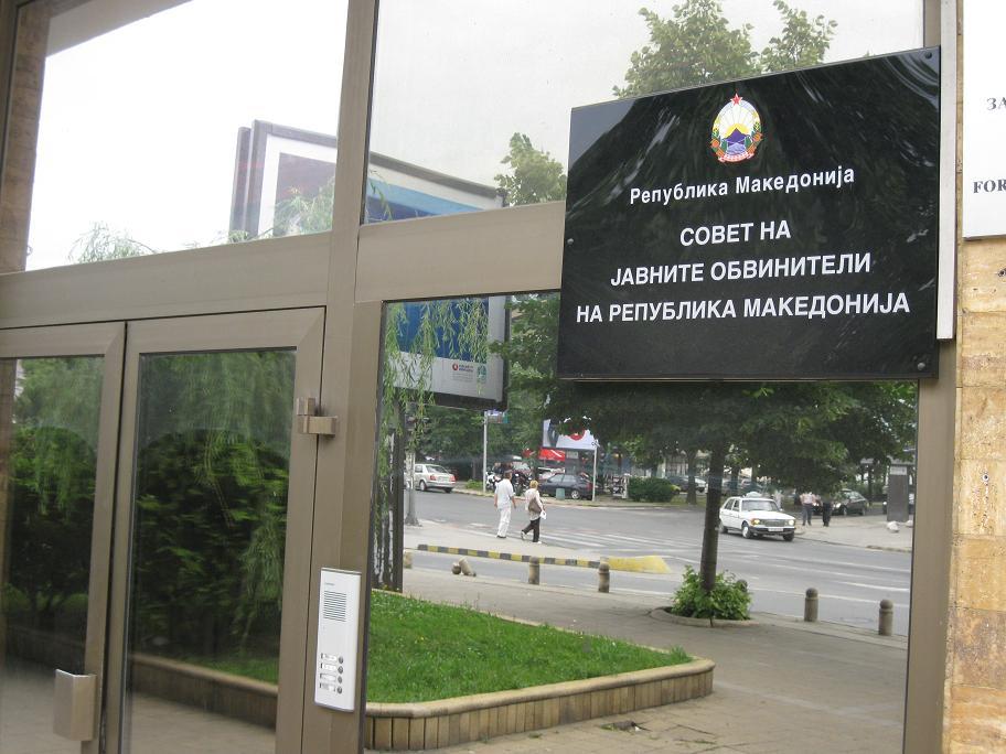 Советот за реформи во правосудството дециден: Јавните обвинители да бидат избирани од Советот на јавни обвинители