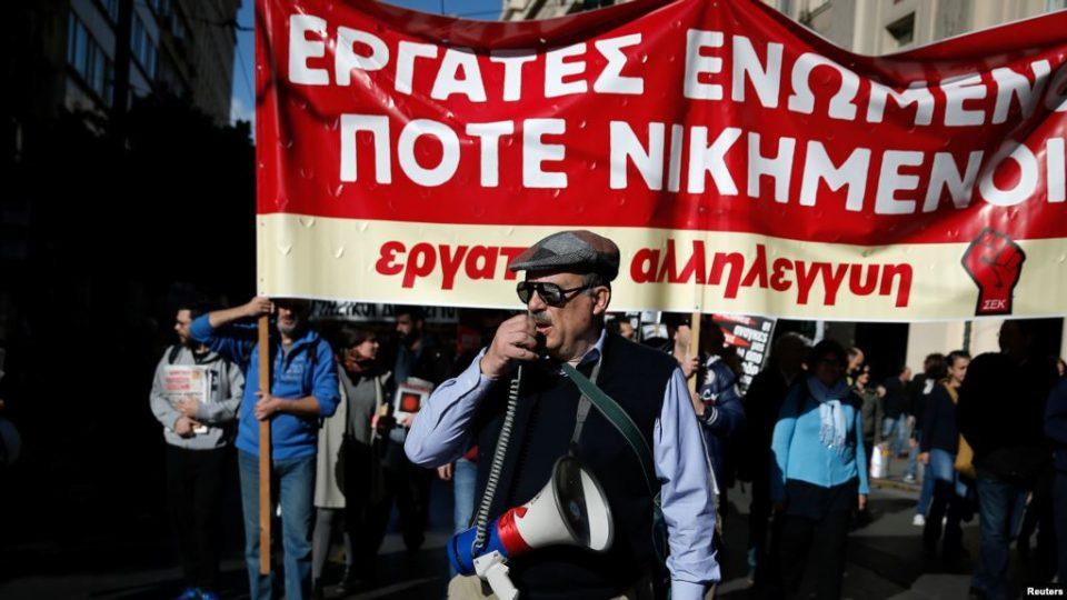 Целосна блокада: Започна генералниот штрајк во Грција