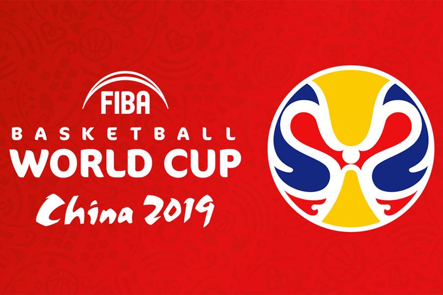 Денеска почнува елиминациската фаза на Светското кошаркарско првенство