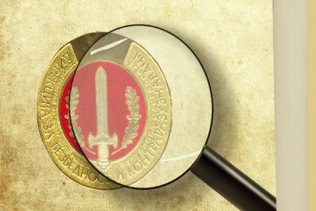 Случајно или од незадоволство: Поранешниот началник на УБК Прилеп пукал во канцеларија