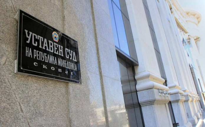 """Противуставно се казнети адвокатите во предметот """"27 април"""", одлучи Уставниот суд по инцијатива на адвокатите Зефиќ и Тошковски"""