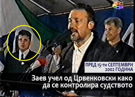 """""""Тефтерчето"""" заменето со црна книга, Заев и СДСМ сакаат целосна контрола врз правосудството"""