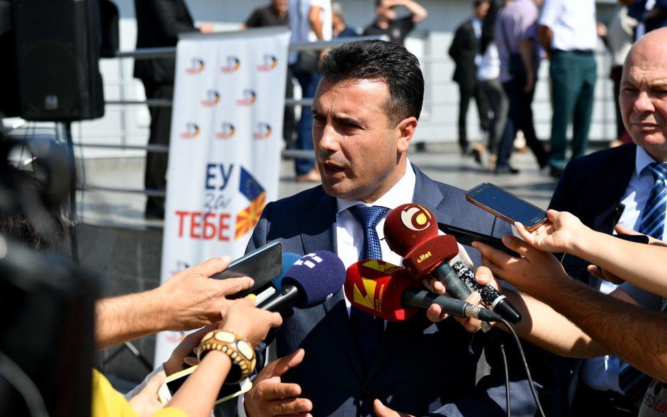 Заев: Секој предлог за законот за јавно обвинителство е вреден за внимание