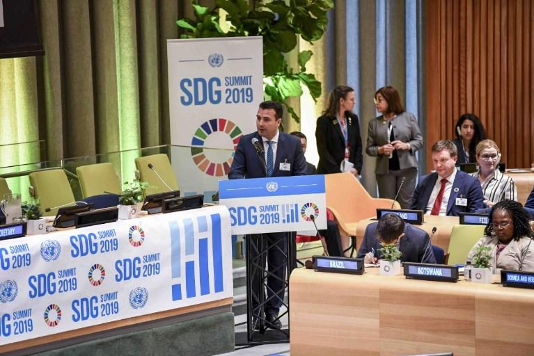 Петте цели на Владата кои Заев ги презентираше на Самитот во Њујорк