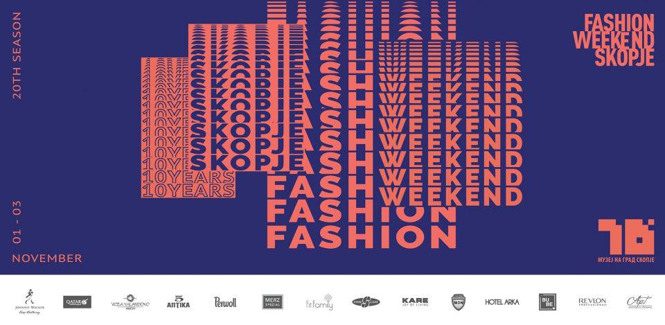 Ирина Тошева го отвора јубилејното, 20. издание на Моден викенд Скопје