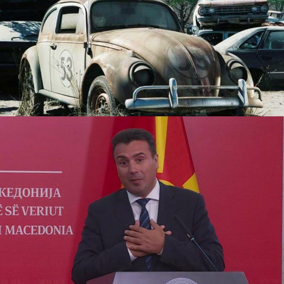 """""""Фолксваген"""" ќе инвестира во Македонија – малку """"морген""""!"""