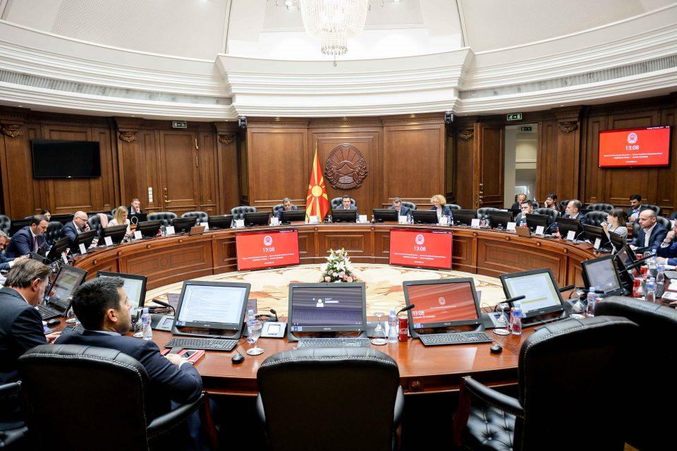 Законите за дивоградби и за градење на владина седница