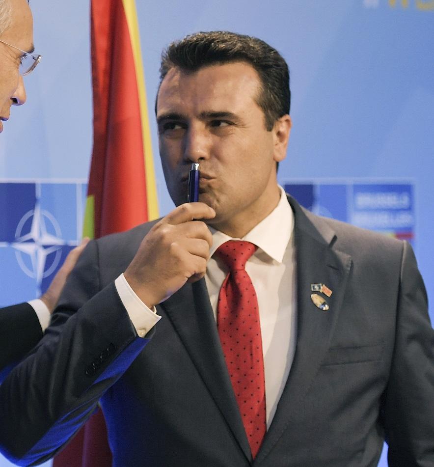 Промената на името не беше услов за влез во НАТО