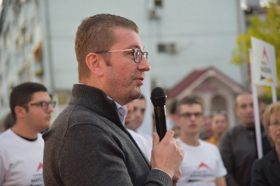 Мицкоски:  Ветуваме право и правна држава, и Македонија економски тигар на Балканот